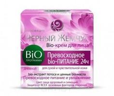 Черный жемчуг - Крем для лица Bio-программа Питание дневной для сухой и чувствительной кожи, 45 мл