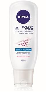 Nivea - Средство для удаления макияжа в душе для всех типов кожи Make-up-expert, 150 мл