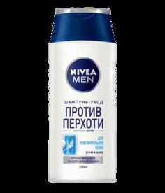 Nivea - Шампунь мужской против перхоти для чувствительной кожи головы, 250 мл