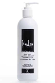 NewLine - Масло для массажа лица и тела с эфирными маслами, 300 мл