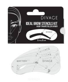 Divage - Набор трафаретов для бровей Brow Stencils Ideal Brow Stencils kit
