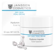 Janssen - Концентрат с гиалуроновой кислотой Dry Skin