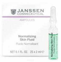 Janssen - Нормализующий концентрат для ухода за жирной кожей Normalizing Fluid