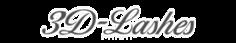 3D Lashes - Щеточка для нанесения туши и расчесывания ресниц Mascara Wands