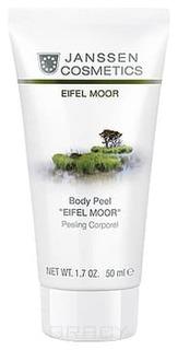 Janssen - Крем-гель для пилинга Эйфель Мур Body Peel Eifel Moor, 50 мл