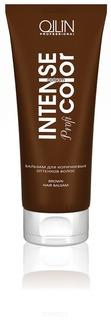 OLLIN Professional - Бальзам для коричневых оттенков волос Brown Hair Balsam, 200 мл