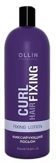 OLLIN Professional - Фиксирующий лосьон Fixing lotion, 500 мл