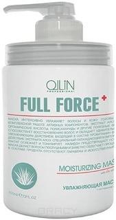 OLLIN Professional - Увлажняющая маска с экстрактом алоэ Anti-Dandruff Moisturizing Mask