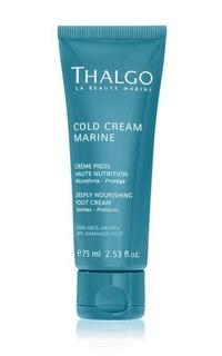 Thalgo - Восстанавливающий Насыщенный Крем для ног, 75 мл