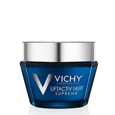 Vichy - Ночной крем уход против морщин LiftActiv Supreme, 50 мл