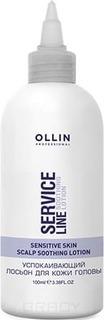OLLIN Professional - Успокаивающий лосьон для кожи головы Scalp Soothing Lotion
