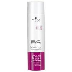 Schwarzkopf Professional - Color Freeze Кондиционер для волос