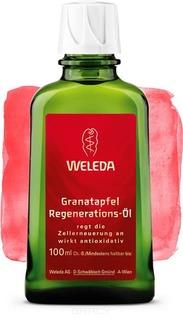 Weleda - Гранатовое восстанавливающее масло для тела, 100 мл