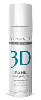 Collagene 3D - Гель-пилинг для лица Easy Peel с хитозаном на основе гликолевой кислоты 5% (pH 3,2), 30 мл