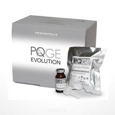 PromoItalia - Инновационная пилинг-система для мгновенного лифтинга и глубокого реструктурирования кожи PQAge, 3 мл