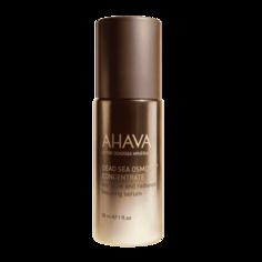 Ahava - Концентрат минералов мёртвого моря osmoter™, активная сыворотка для увлажнения и сияния Dsoc, 30 мл