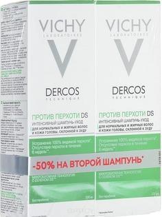 Vichy - Набор против перхоти для нормальных и жирных волос Dercos, 2 х 200 мл (-50% НА ВТОРОЙ ПРОДУКТ)