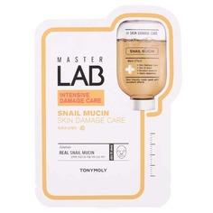 Tony Moly - Маска регенерирующая с улиточной слизью Master Lab Snail Mucin Skin Damage Care Mask Sheet, 19 гр