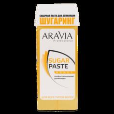 """Aravia - Сахарная паста для депиляции в картридже """"Медовая"""" очень мягкой консистенции, 150 гр"""