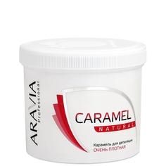 """Aravia - Карамель для депиляции """"Натуральная"""" очень плотной консистенции, 750 гр"""