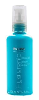 Kapous - Защитный эликсир с Гиалуроновой кислотой, 125 мл