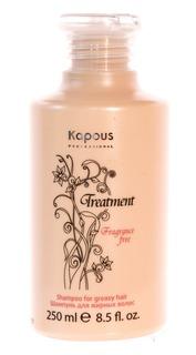 Kapous - Шампунь для жирных волос серии Treatment, 250 мл
