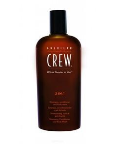 American Crew - Шампунь, Кондиционер и Гель для душа 3 в 1 Classic 3-in-1