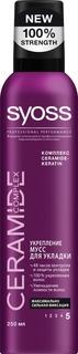 Syoss - Мусс для волос Укрепление максимально сильная фиксация Ceramide Complex, 250 мл