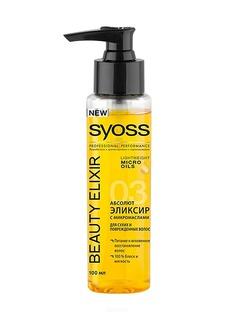 Syoss - Эликсир Абсолют с микромаслами Beauty Elixir Absolute Oil treatment, 100 мл