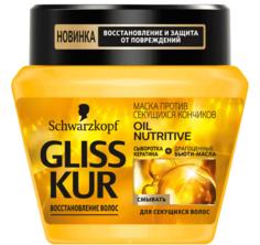 Schwarzkopf Professional - Маска для волос Oil Nutritive Питательная, 300 мл