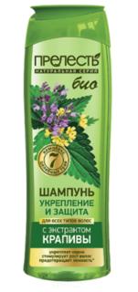 Прелесть Professional - Шампунь Био Укрепление и Защита для всех типов волос