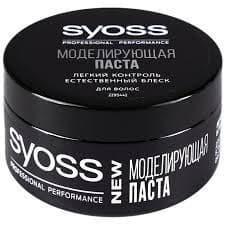 Syoss - Паста для укладки волос легкий контроль, 100 мл