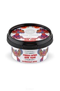 """Natura Siberica - Fresh-крем для тела витаминный заряд """"ягодный смузи"""" Crazy Animals, 180 мл"""