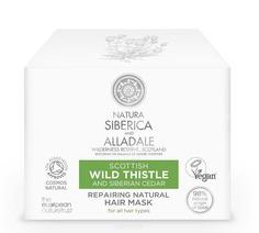 Natura Siberica - Восстанавливающая маска для волос Alladale, 120 мл
