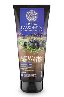"""Natura Siberica - Крем для тела питательный """"Энергия леса"""" удивительная нежность Kamchatka, 200 мл"""