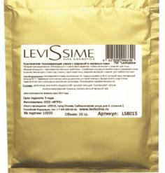 Levissime - Тонизирующая маска с гуараной и зеленым чаем, 30 г