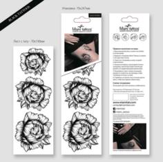 """Miami Tattoos - Временные татуировки Black Tattoo набор """"Black Peonies"""" (Черные Пеоны)"""