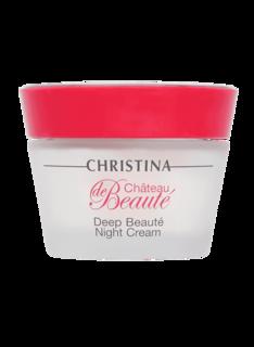 Christina - Интенсивный обновляющий ночной крем Chateau de Beaute Deep Beaute Night Cream, 50 мл