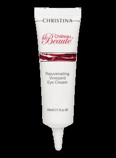 Christina - Омолаживающий крем для кожи вокруг глаз Сhateau de Beaute Rejuvenating Vineyard Eye Сreаm, 30 мл