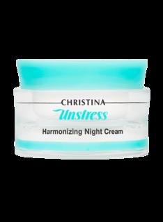 Christina - Гармонизирующий ночной крем Unstress Harmonizing Night Cream, 50 мл
