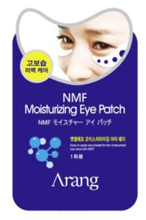 Arang - Маска-патч под глаза увлажняющая с фактором NMF, 1 шт