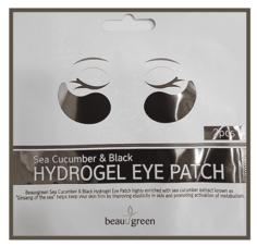 BeauuGreen - Гидрогелевые патчи для кожи вокруг глазс экстрактом морского огурца