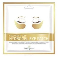 BeauuGreen - Гидрогелевые патчи для кожи вокруг глаз с коллагеном и коллоидным золотом
