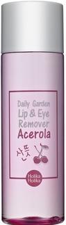 Holika Holika - Средство для снятия макияжа глаз и губ с экстрактом Ацерола Daily Garden Acerola Lip Eye Remover, 100 мл