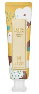 """Holika Holika - Крем для рук питательный """"Перфьюм Хэнд Крим"""" Perfumed Hand Cream, 30 мл (7 видов)"""