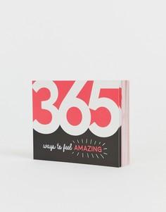 Книга 365 ways to be amazing - Мульти Books