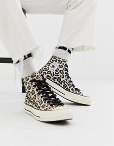 Кеды с гепардовым принтом Converse Chuck 70 - Бежевый