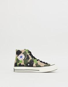 Кеды с камуфляжным принтом Converse Chuck 70 - Зеленый