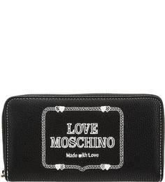 Черный кошелек с контрастной вышивкой Love Moschino