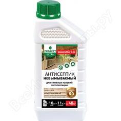 Невымываемый антисептик ultra для ответственных конструкций (концентрат) 1 л prosept 008-1